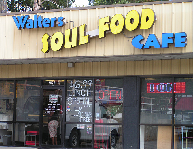 Walters Soul Food Cafe Soul Of America
