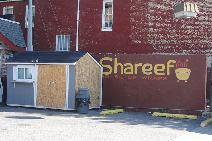 Shareef's Grill in Baltimore