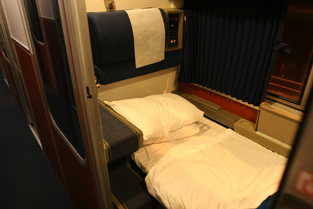 Amtrak City of New Orleans train bed