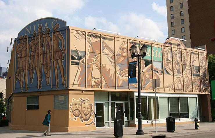 New Jersey Performing Arts Center Ticket Office, Newark