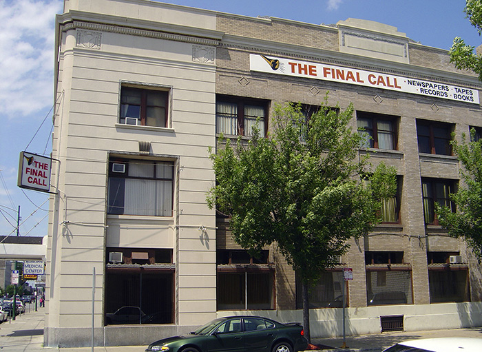 Final Call Newspaper HQ