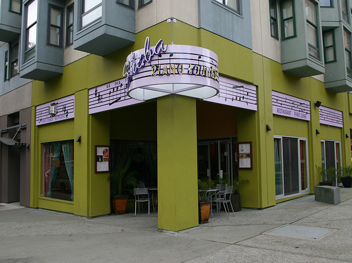 Sheba Piano Lounge, San Francisco Restaurants & Nightclubs