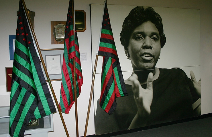 Barbara Jordan Archives
