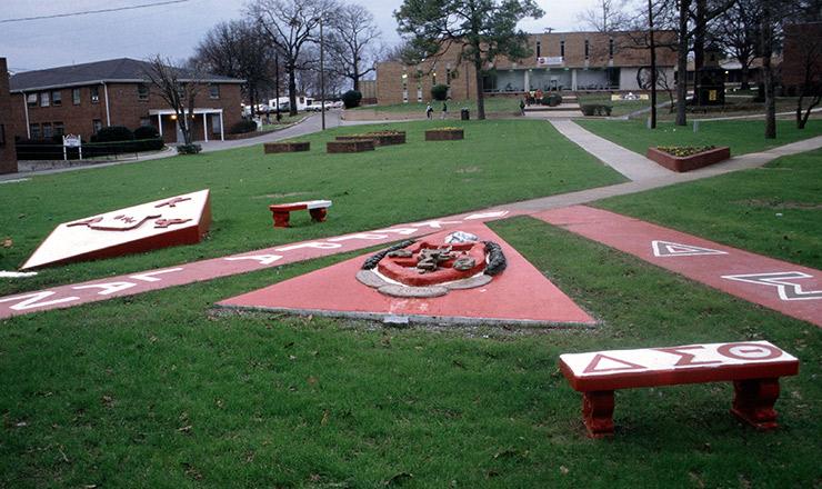 Miles College, Birmingham Cultural Sites