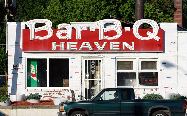 Bar-B-Q Heaven, Indianapolis