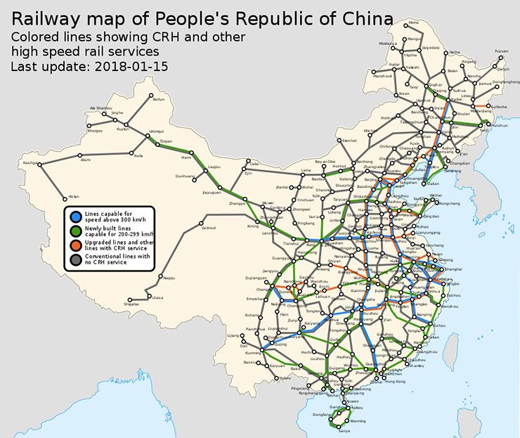 2018 China High Speed Rail Network
