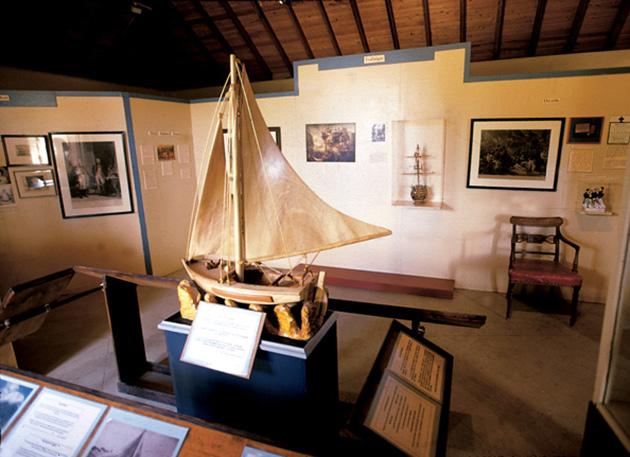 Nevis History Museum