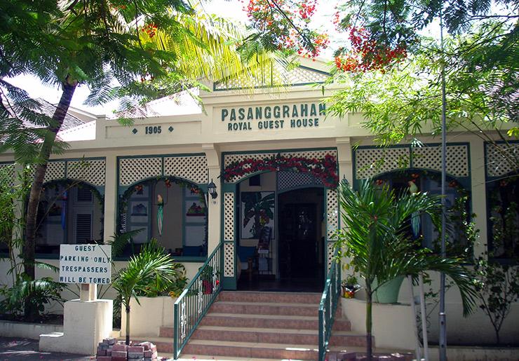 Pasanggrahan Inn, St. Maarten Hotels