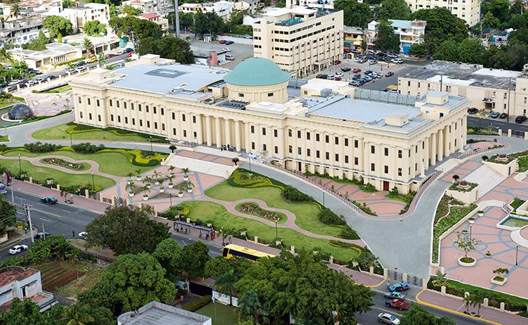 National Palace of Fine Arts, Santo Domingo Photos